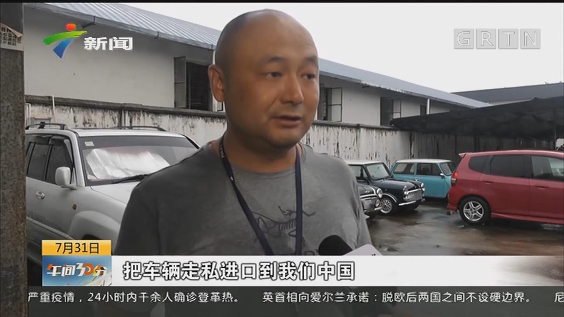 黄埔海关破获一起走私进口二手汽车案:现场查获二手汽车138辆
