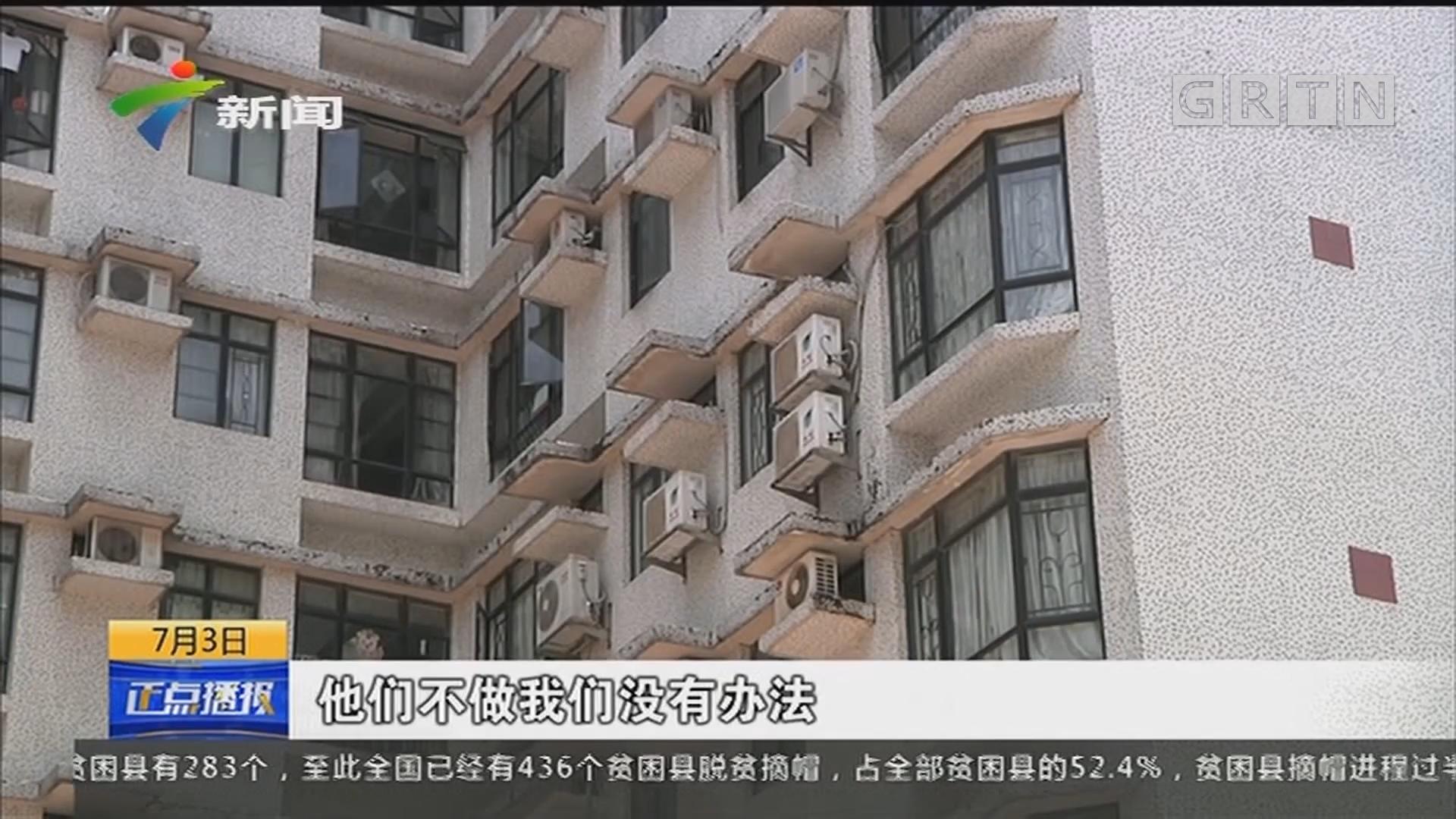 """广州:大型小区一周之内窗户""""两连摔"""""""