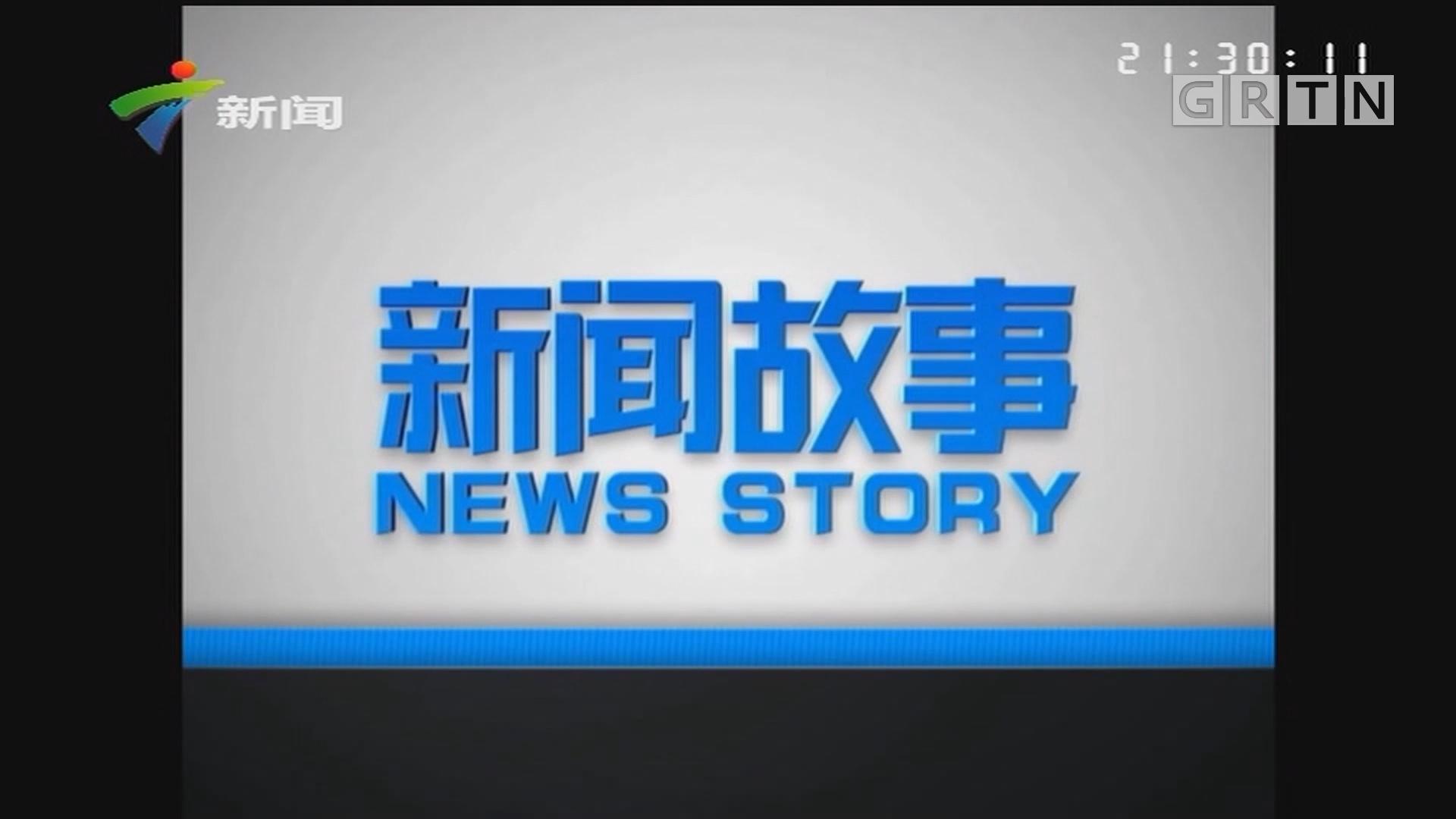 [HD][2019-07-04]新闻故事:证人的谎言