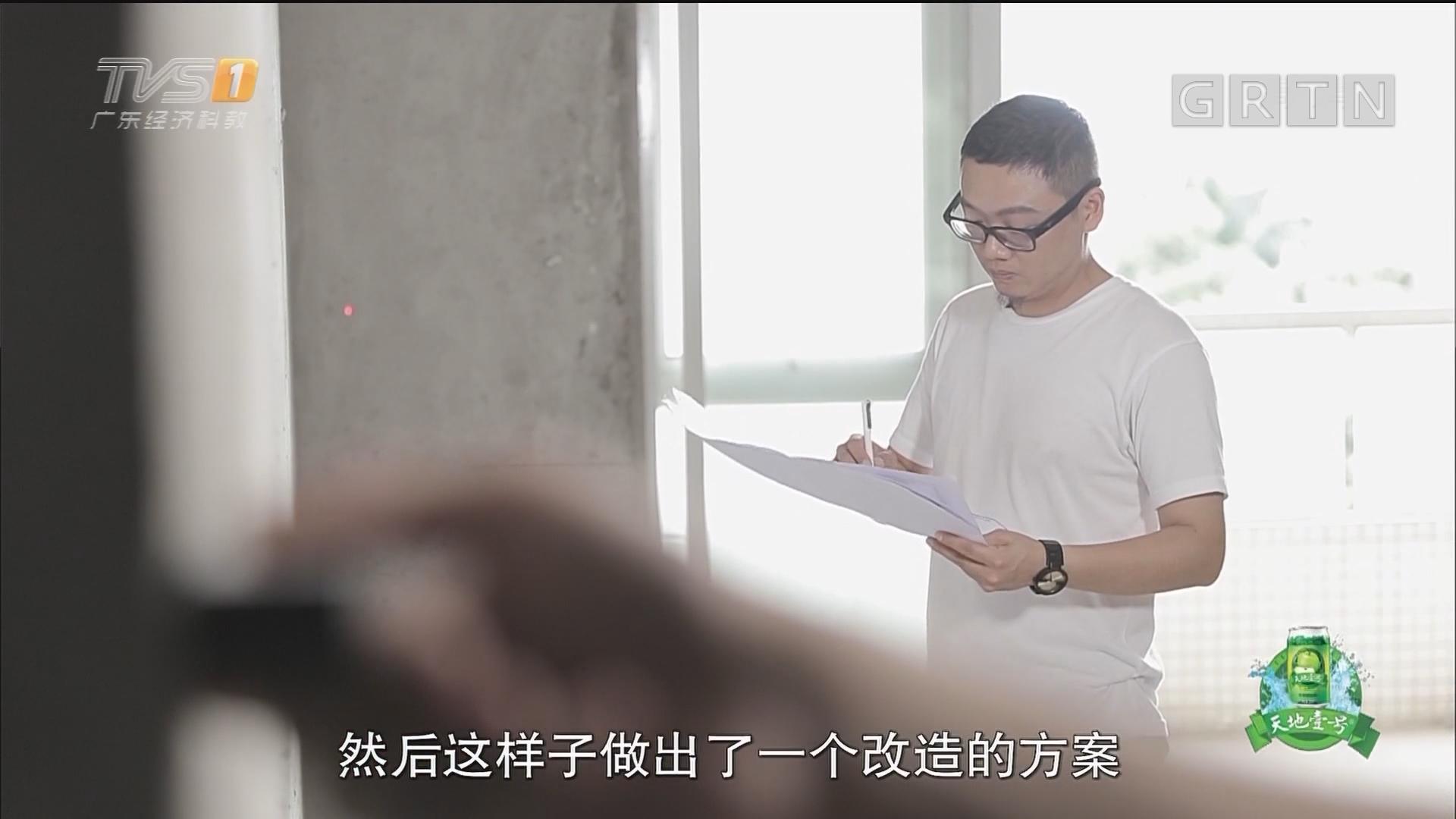 [HD][2019-07-03]马后炮生活+《家居特工》