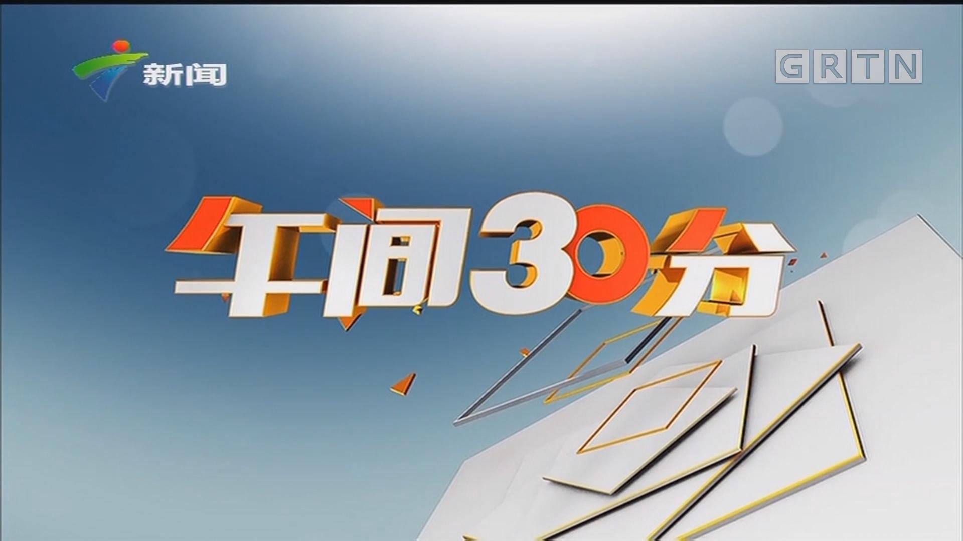 [HD][2019-07-08]午间30分:上班高峰:新光大桥南行拥堵