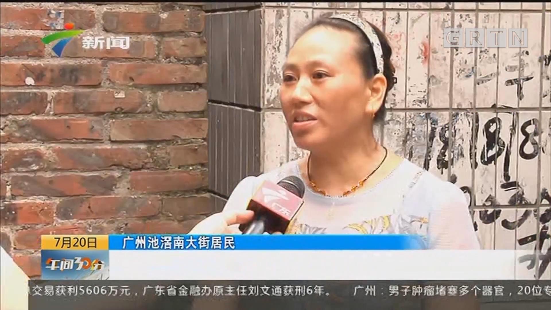 广州:大热天频频停电 街坊入睡有点难