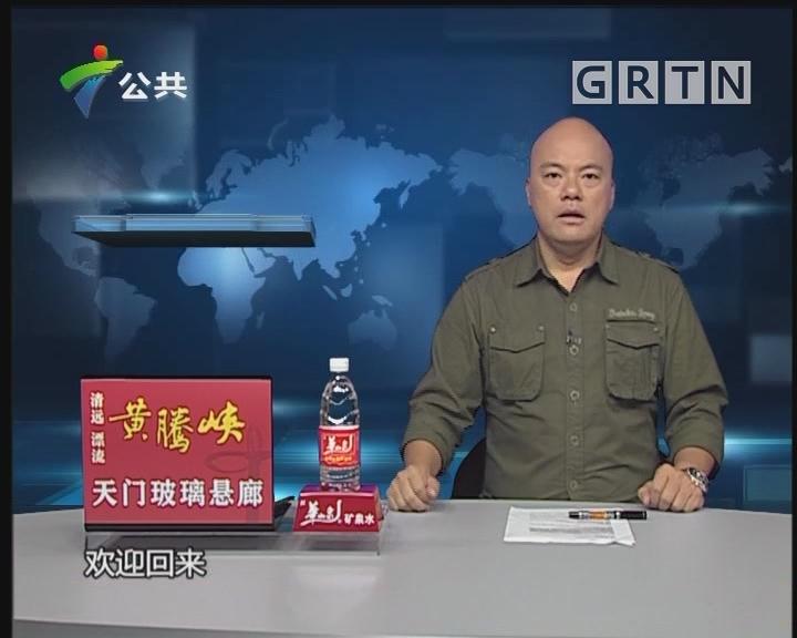 [2019-07-21]DV现场:深圳:小区住宅突然起火一男子从高层坠落