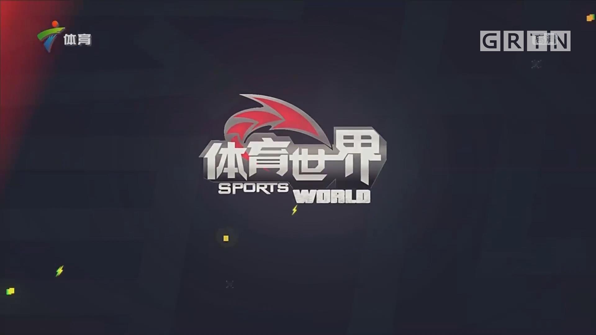 """[HD][2019-07-26]体育世界:""""冠军""""学子乐享生日派对"""