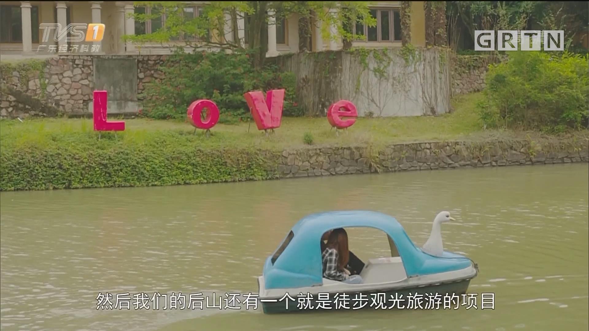 [HD][2019-07-13]一起旅游吧