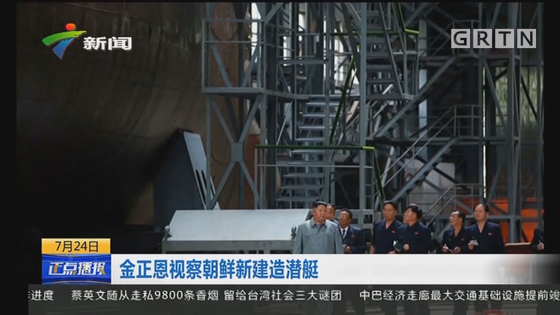 金正恩视察朝鲜新建造潜艇