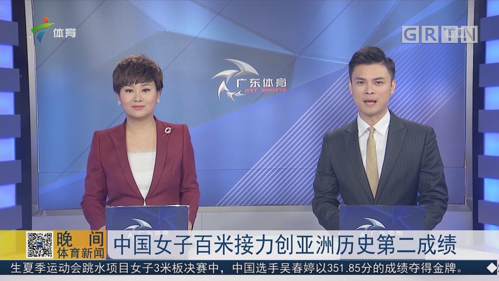 中國女子百米接力創亞洲歷史第二成績