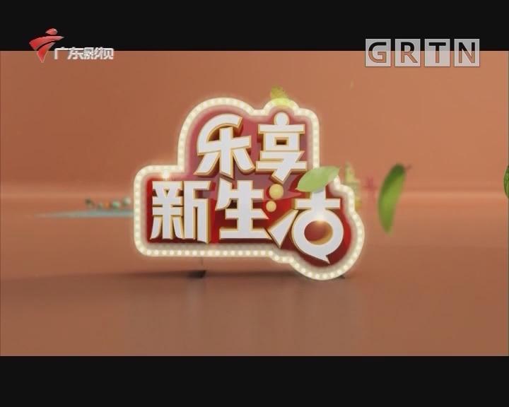 [2019-07-29]健康生活:医起同行:惊心动魄的突发病症