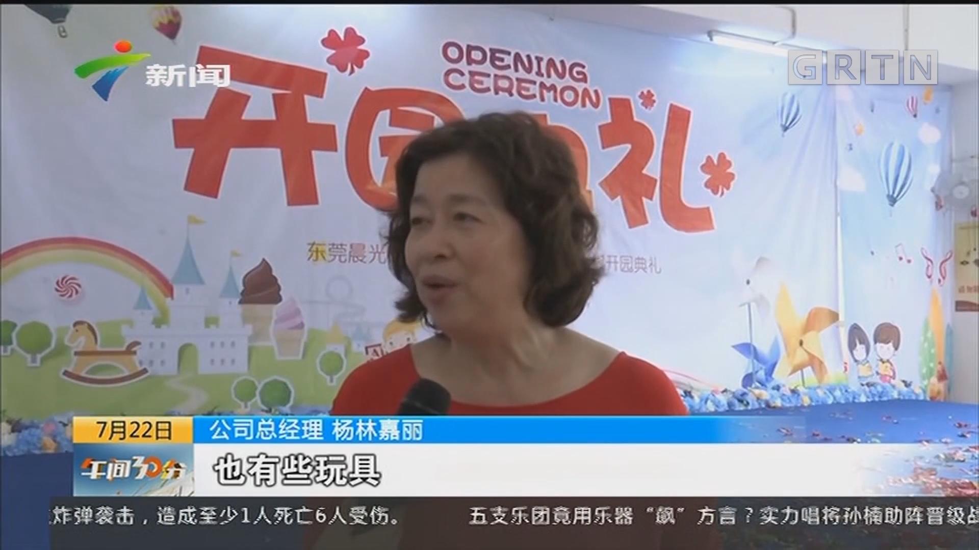 东莞:企业社区开办暑假班免费托管员工子女