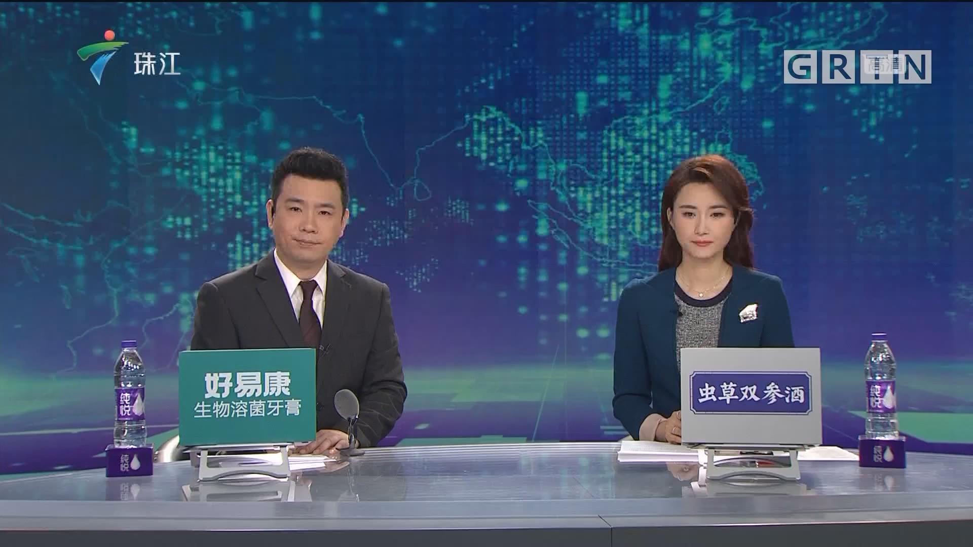 [HD][2019-07-15]珠江新聞眼:高水平大學深受考生青睞 投檔分數高