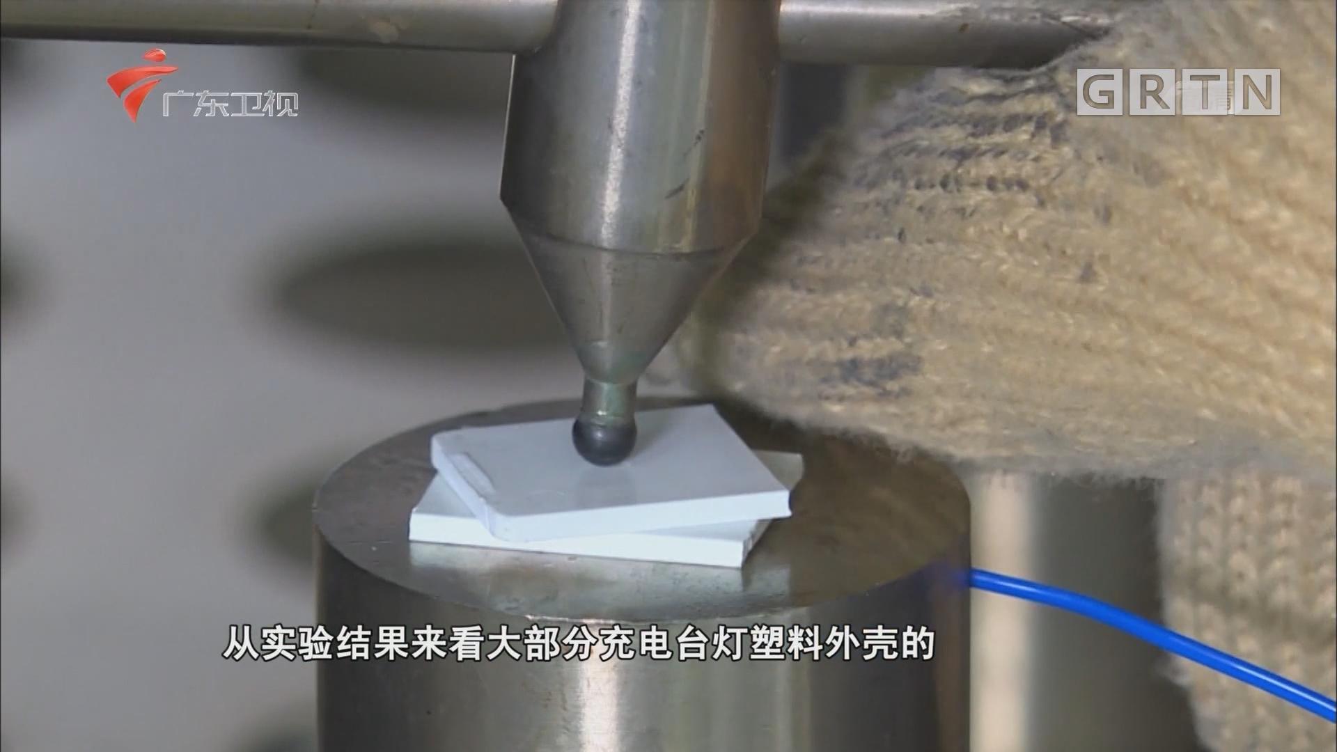 测试合格产品的塑料外壳是否具有足够的耐热性