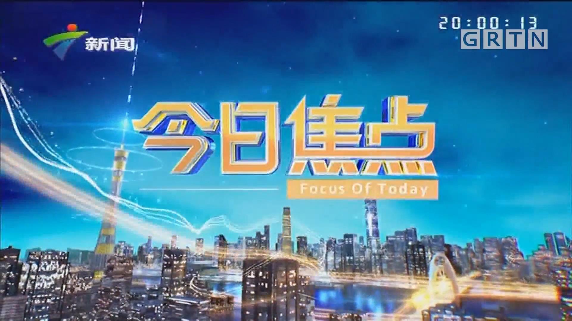 [HD][2019-07-22]今日焦点:科创板开市交易:开市鸣锣 科创板今天正式挂牌交易