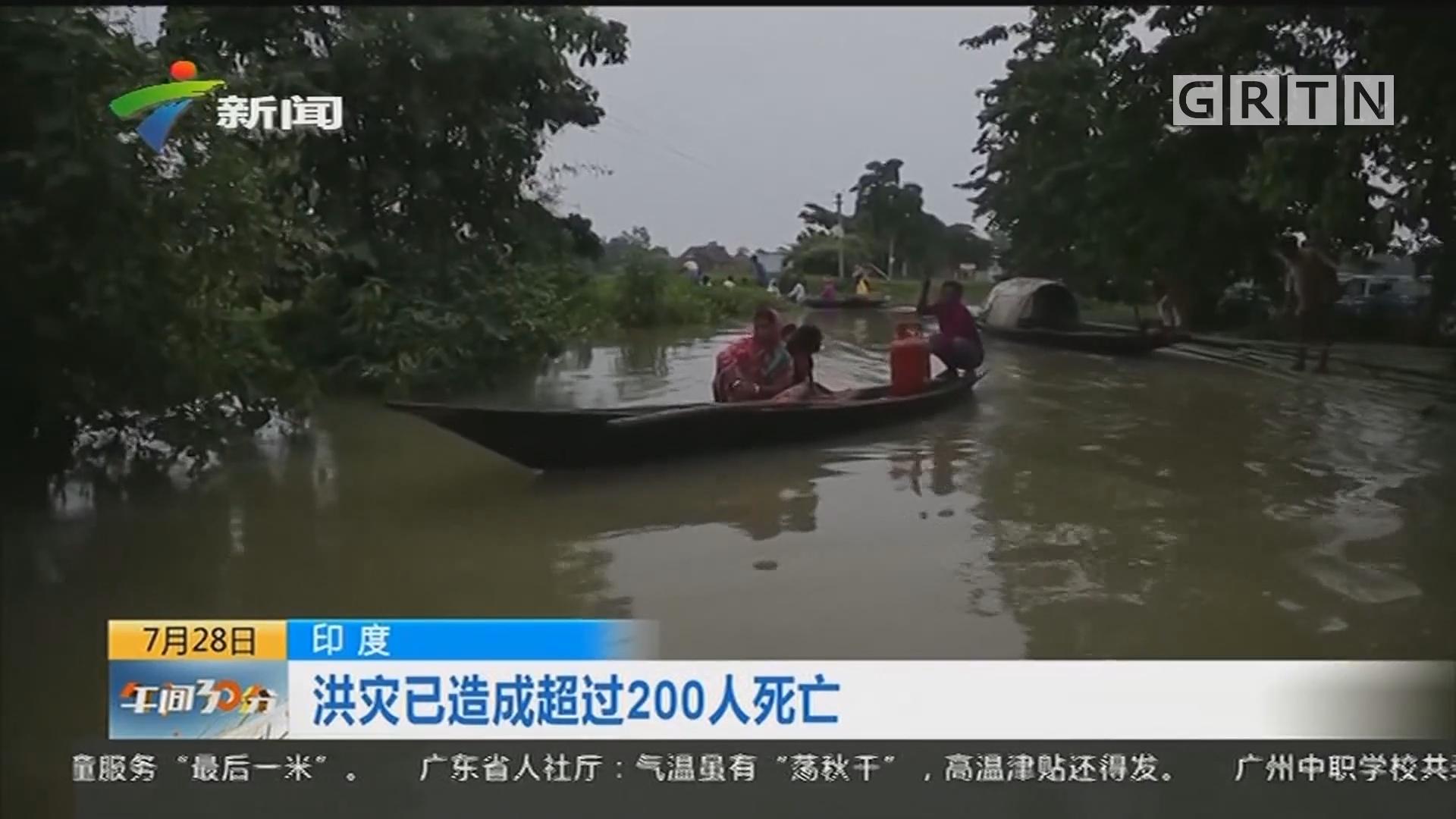 印度:洪灾已造成超过200人死亡