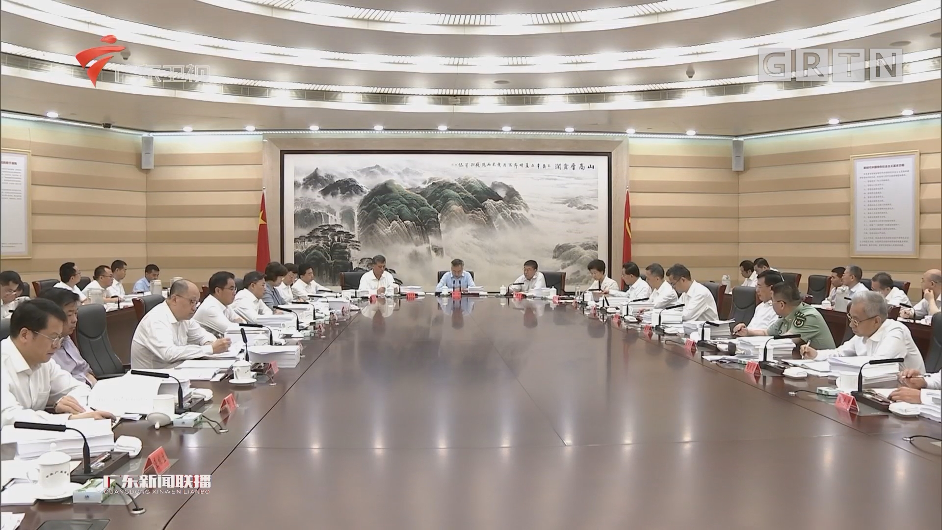 省委常委会召开扩大会议 交流主题教育调研成果和整改落实进展情况
