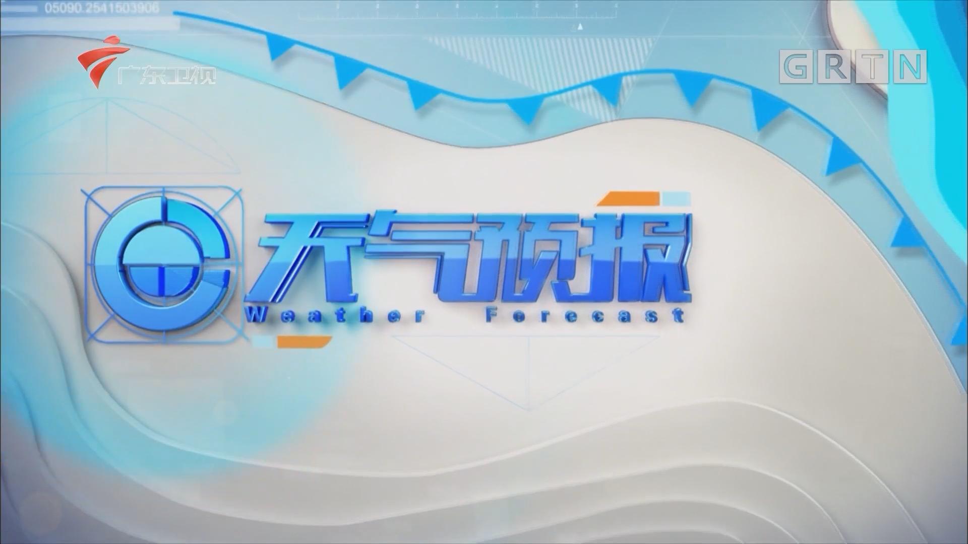 [HD][2019-07-20]广东天气预报