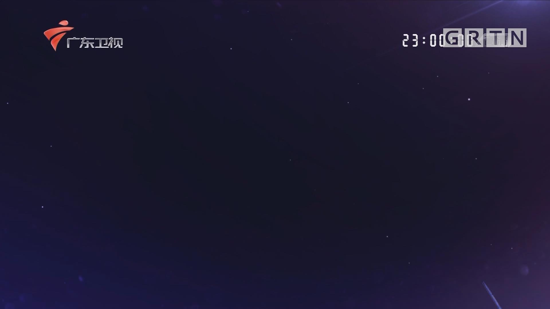 "[HD][2019-07-05]晚间新闻:广东省发布大湾区建设""施工图""和""任务书"""