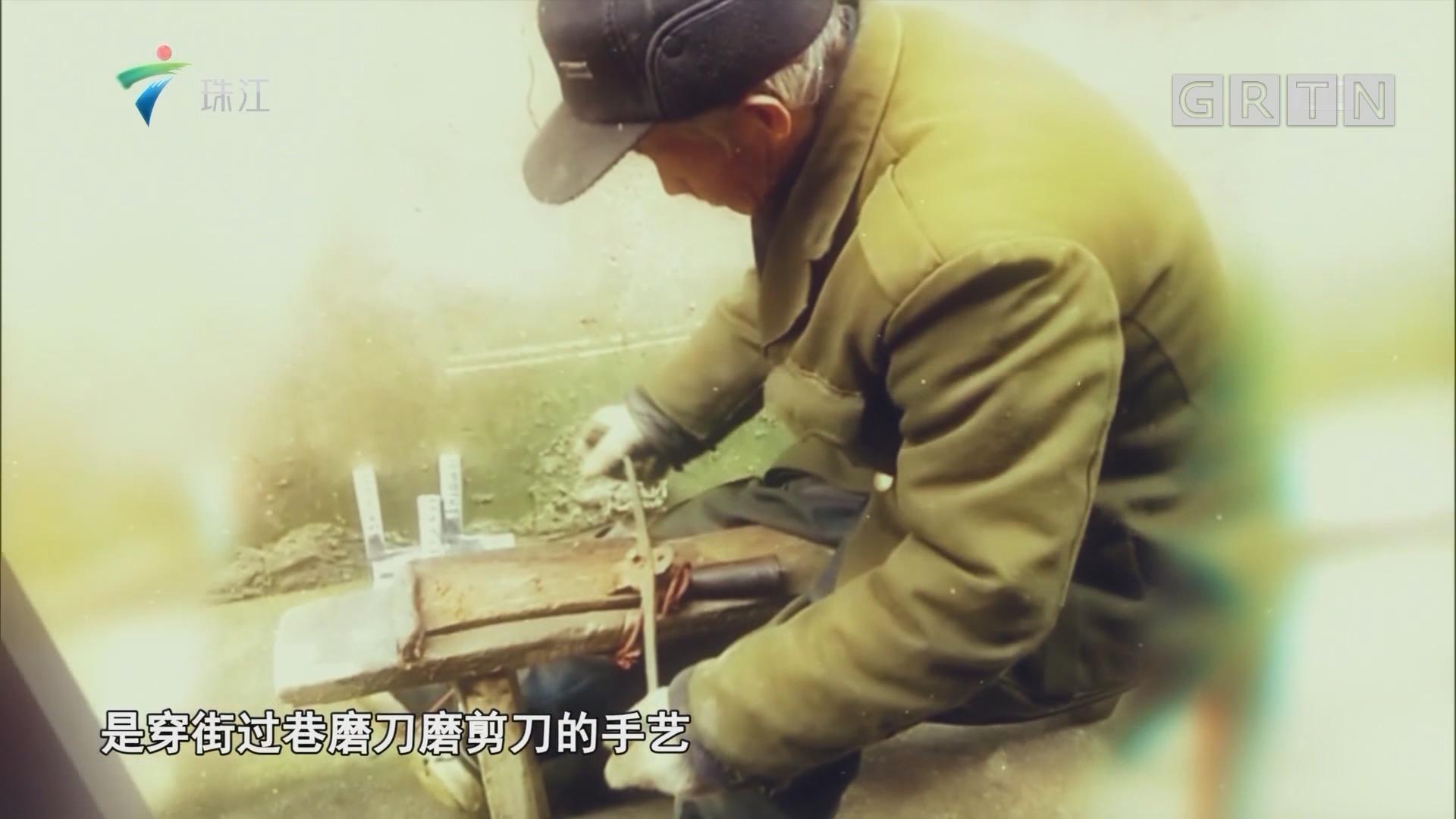 [HD][2019-07-07]粤韵风华