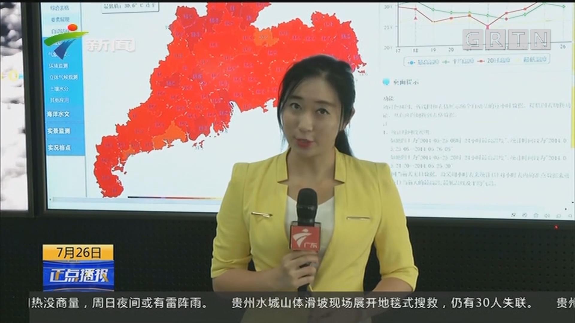 """未来三天 广东炎热南部市县伴有雷雨:今年第6号台风""""百合""""生成 不影响我国"""
