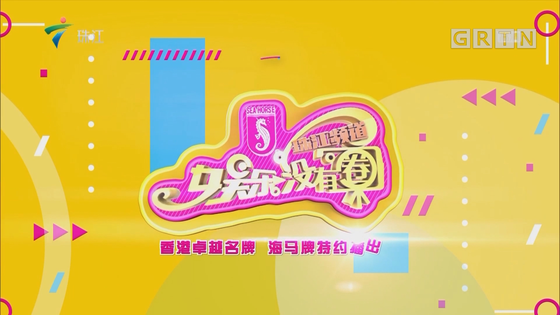 [HD][2019-07-21]娱乐没有圈:2019暑期档之国产电影:刘德华 邓超 艾伦 谁能笑到最后?