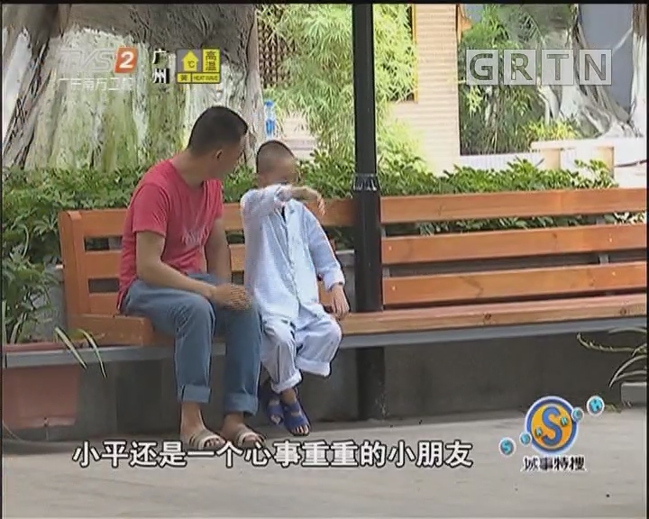 面部严重畸肿 8岁男童来穗求医