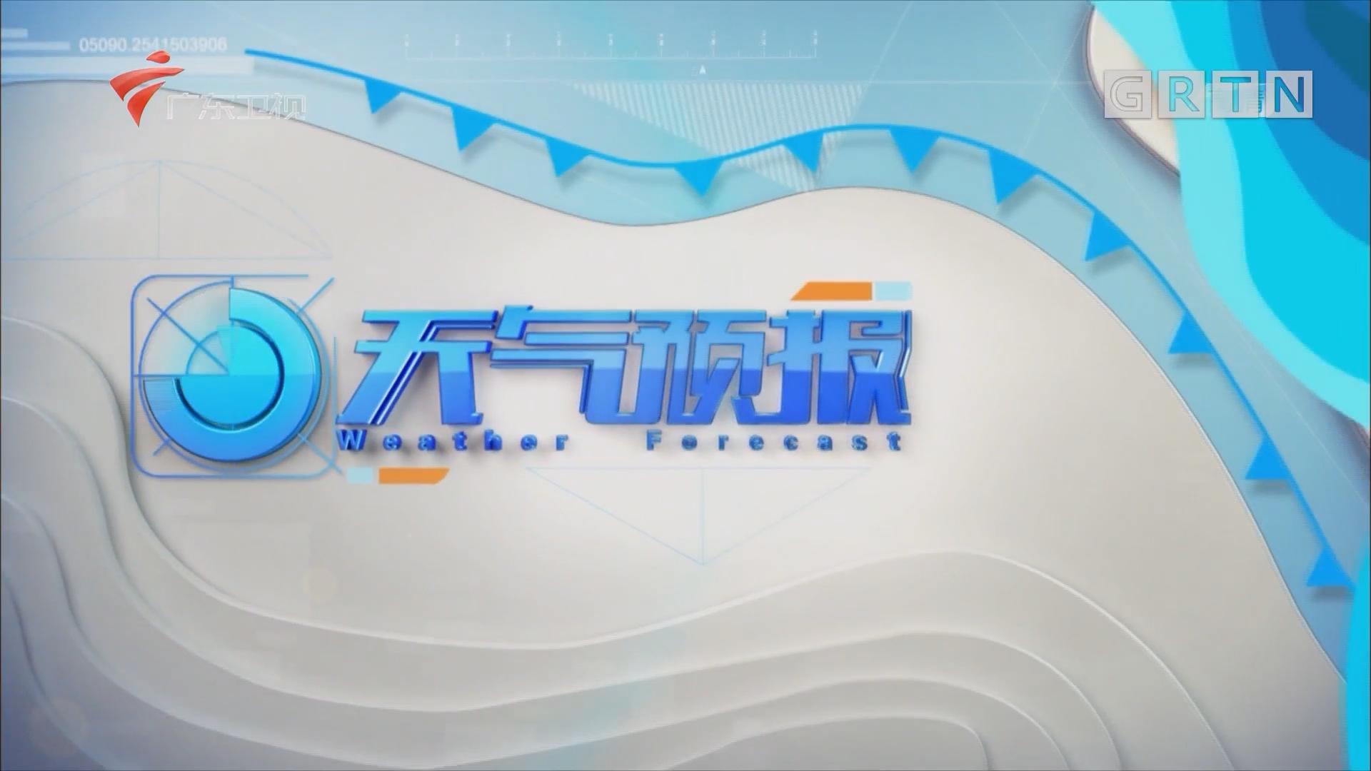 [HD][2019-07-03]广东天气预报