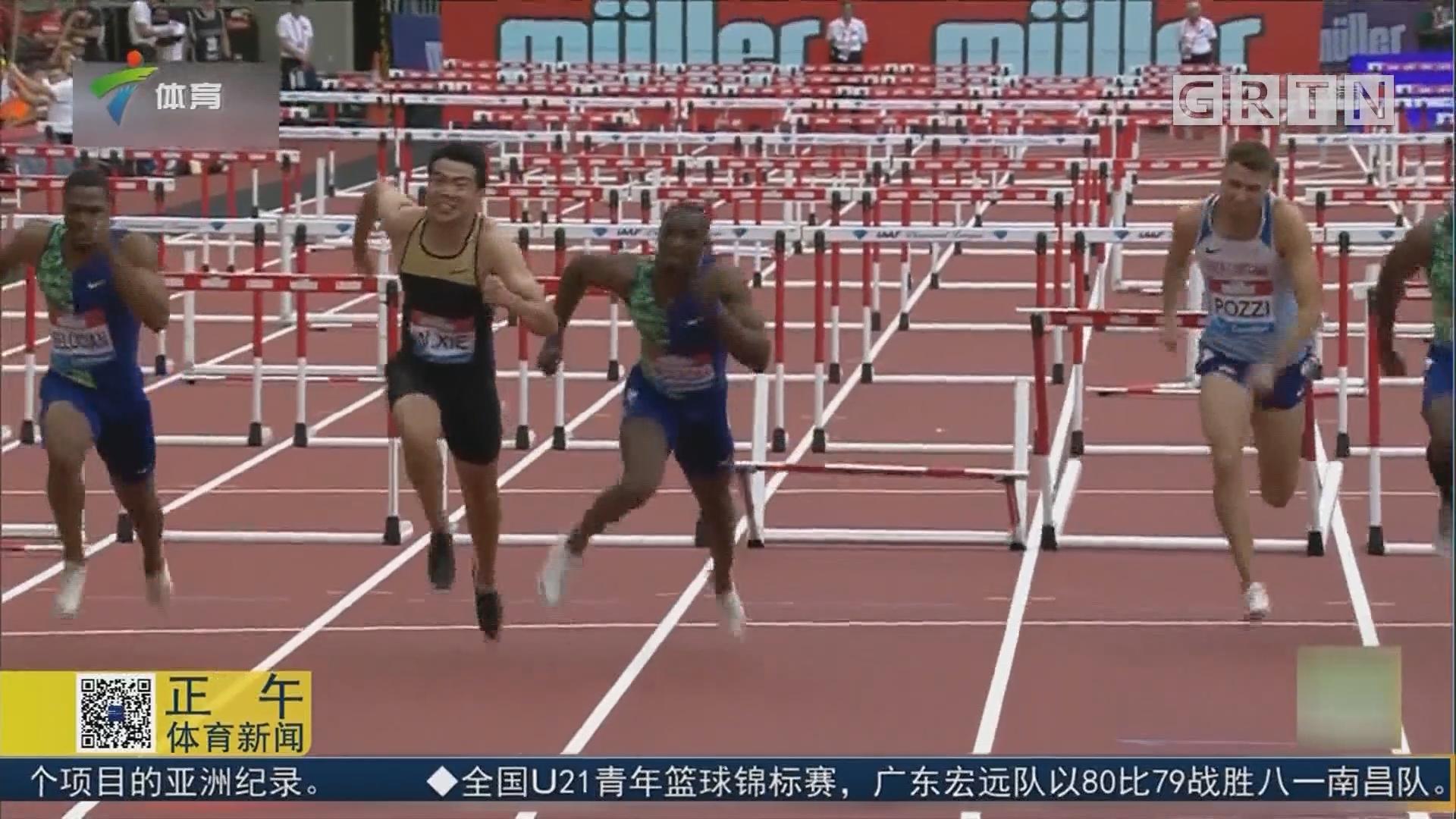 """中国速度!""""谢谢组合""""闪耀伦敦碗"""