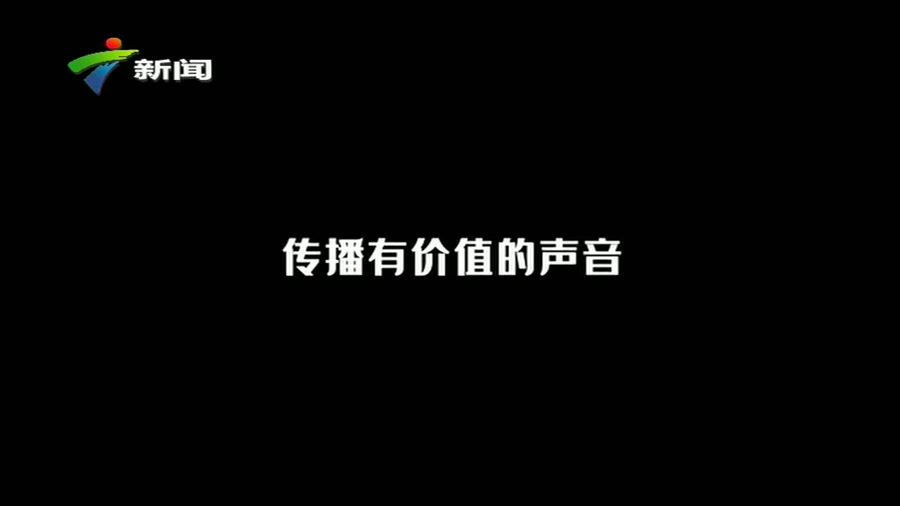 2019-7-24 正点播报15点档
