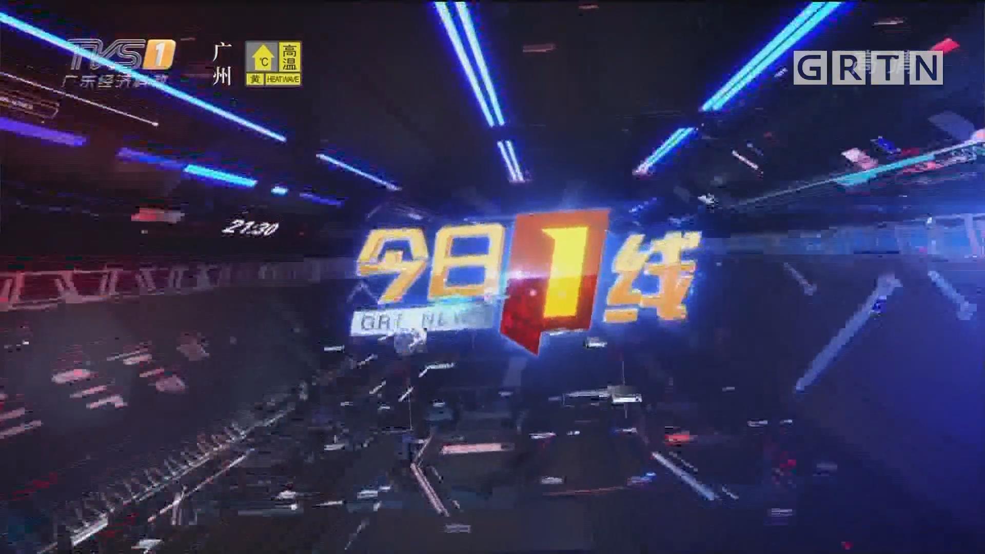 [HD][2019-08-22]今日一线:广州黄埔:五金城深夜火烧连营 多间商铺损失惨重