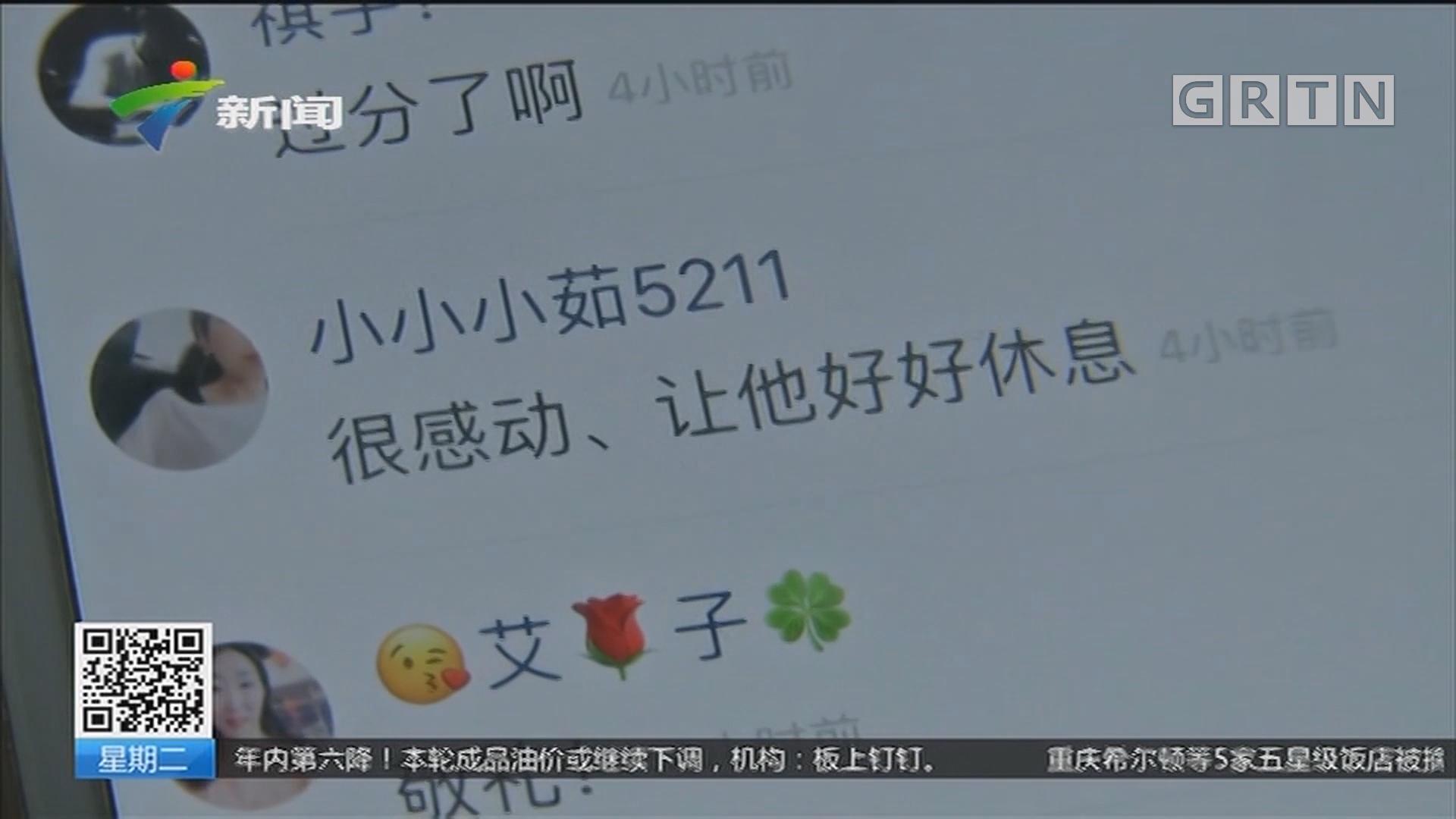 云南:消防员听到警铃惊醒 7秒视频感动百万网友