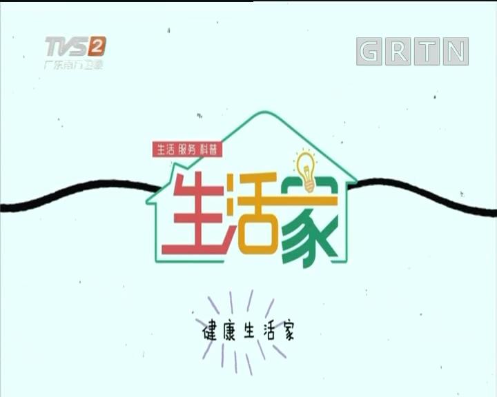 [2019-08-03]生活家