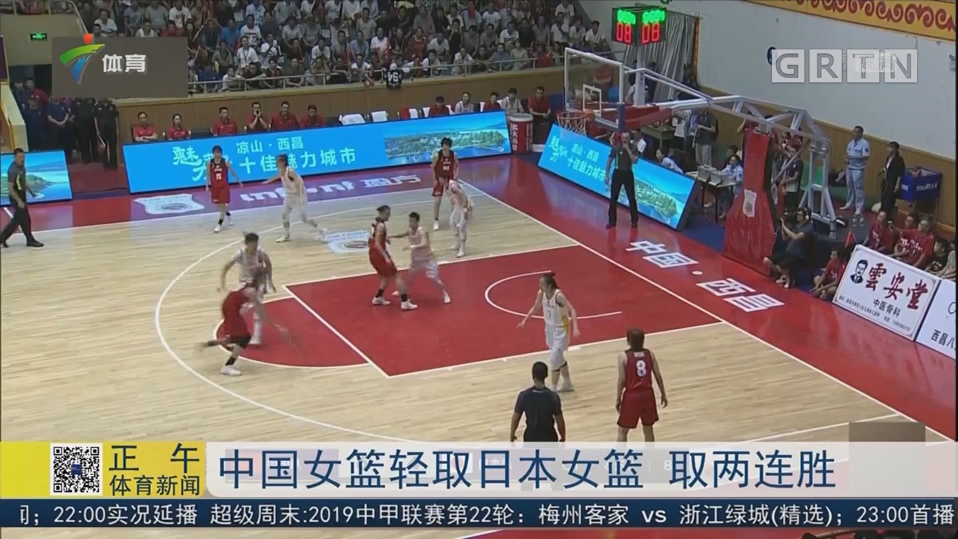 中国女篮轻取日本女篮 取两连胜