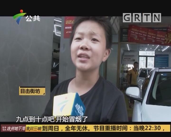 深圳:旅馆起火五人被困 热心街坊合力施救
