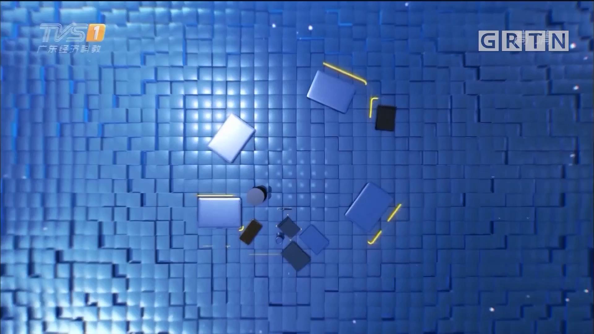 """[HD][2019-08-17]风云粤商:用文旅造一个""""回得去的故乡"""""""