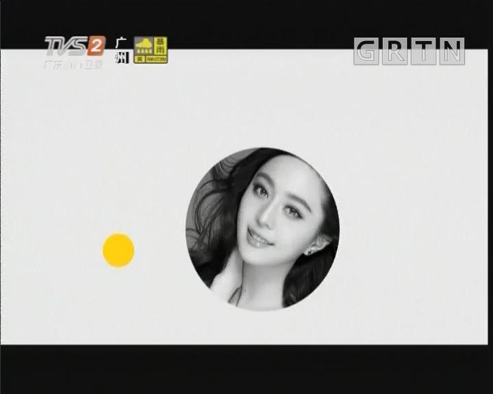 [2019-08-17]FUN尚荟