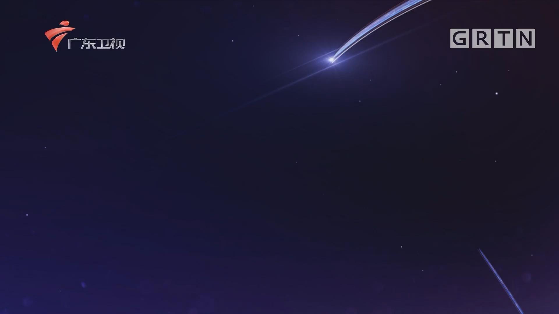 """[HD][2019-08-06]晚间新闻:""""乡村旅游""""是首推重要工程"""
