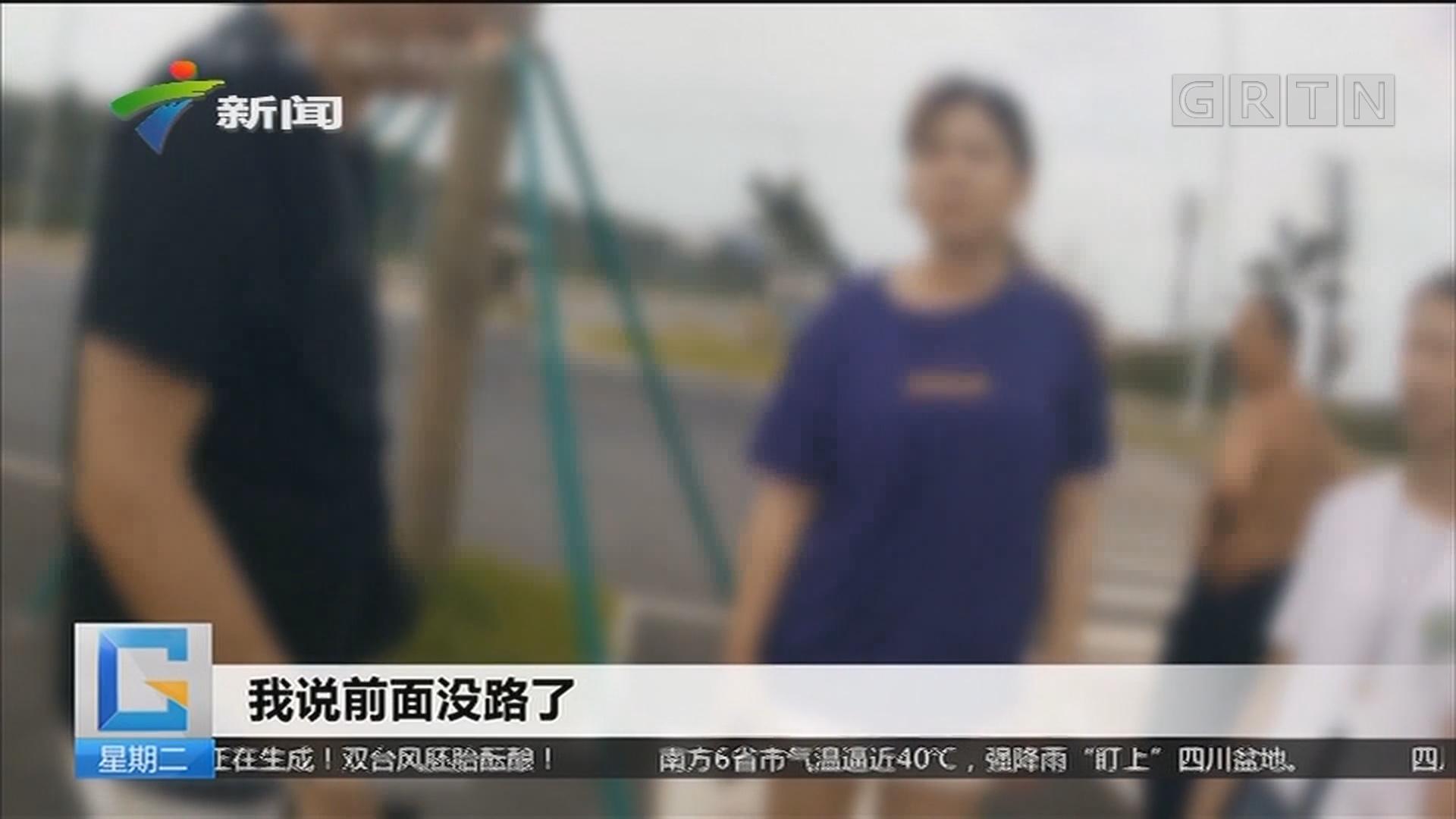 珠海:落地仅三小时的豪车 飞插进湿地四人被困