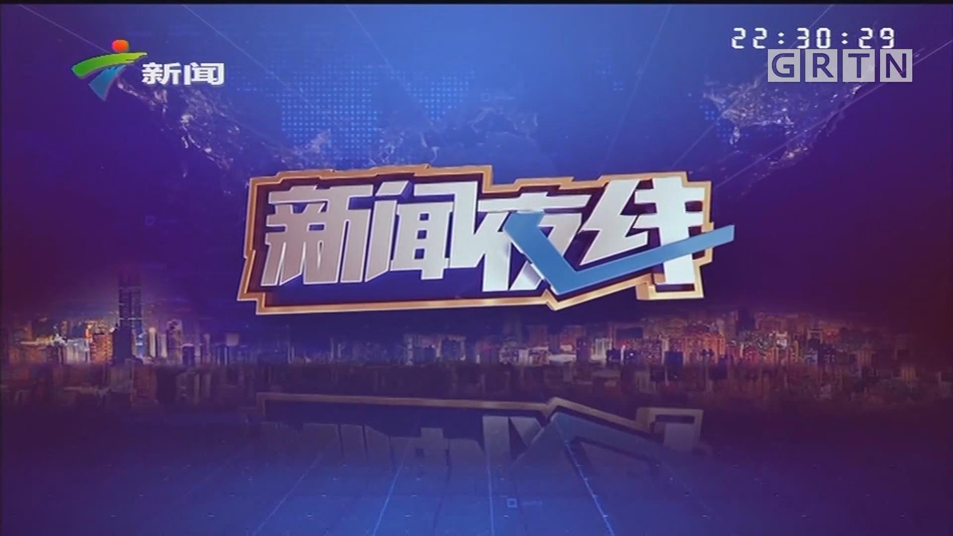 """[HD][2019-08-12]新闻夜线:""""利奇马""""在山东青岛登陆 山东多地受灾"""