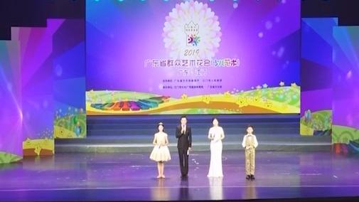 [2019-08-15]南方小记者:2019广东省少儿艺术花会圆满落幕