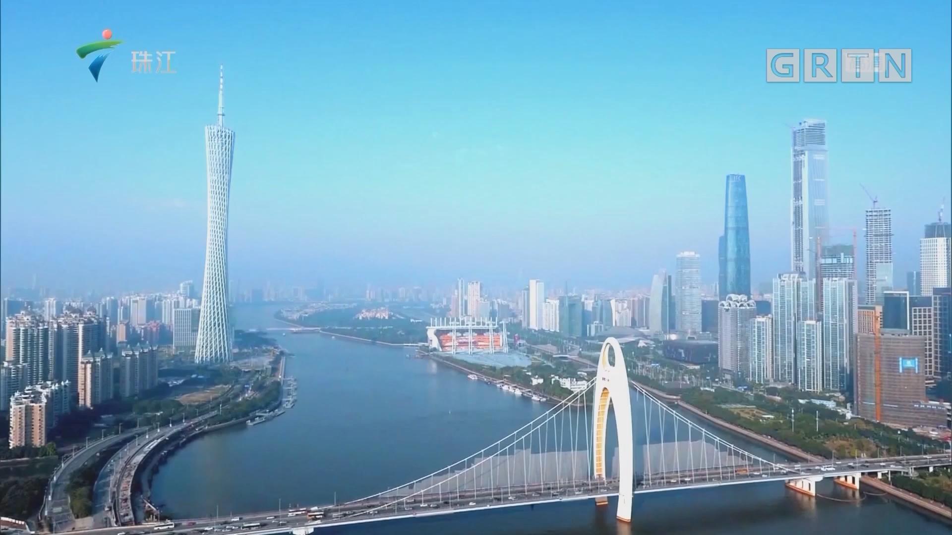 [HD][2019-08-10]广东视窗:韶关·乐昌市奈李飘香 实现农民增收