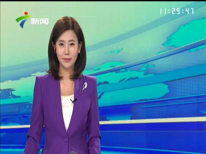 [2019-08-27]正点播报11点档香港特区政府举行跨部门记者会