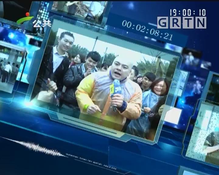 [2019-08-16]DV現場:香港警方拘捕五男女 涉嫌串謀侮辱國旗