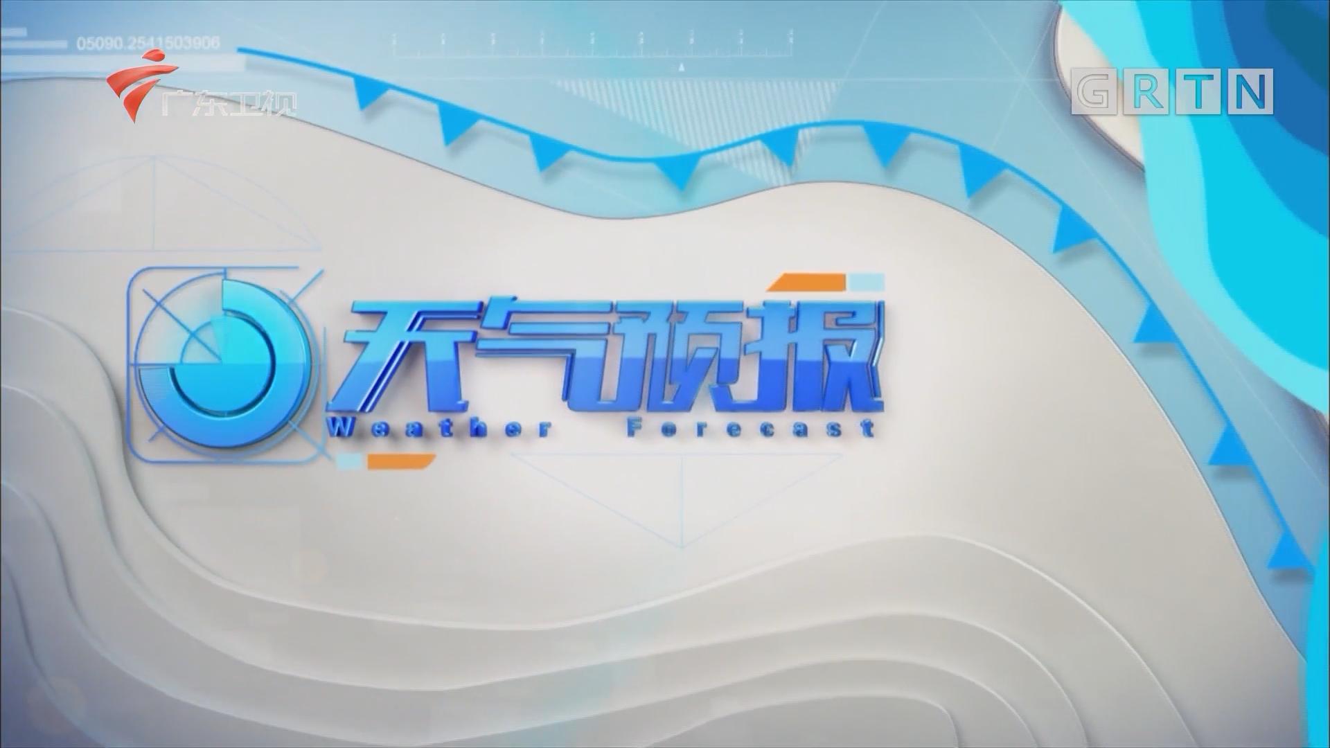 [HD][2019-08-07]广东天气预报
