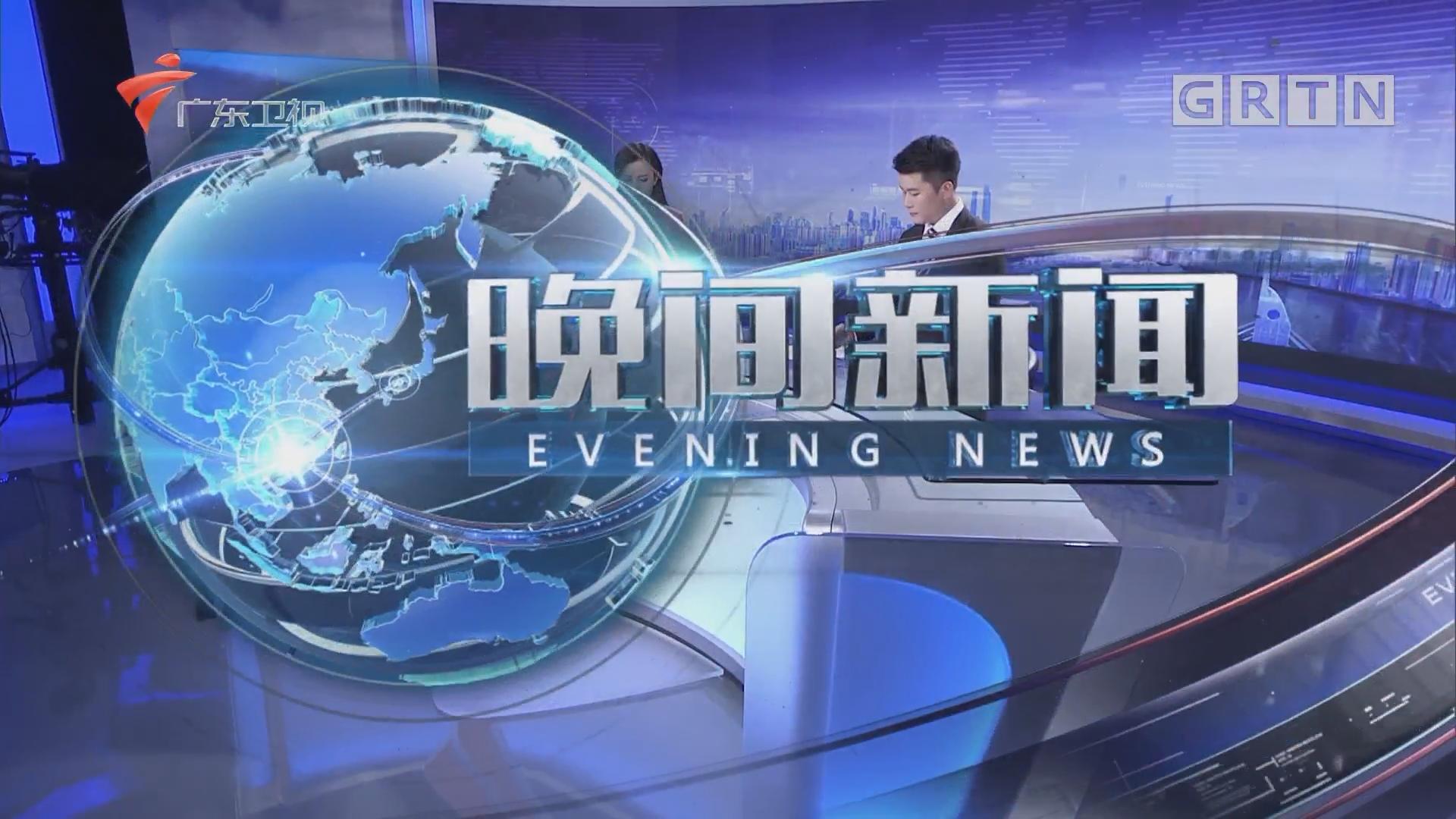 [HD][2019-08-22]晚间新闻:香港暴徒元朗站闹事 市民谴责其害人害己