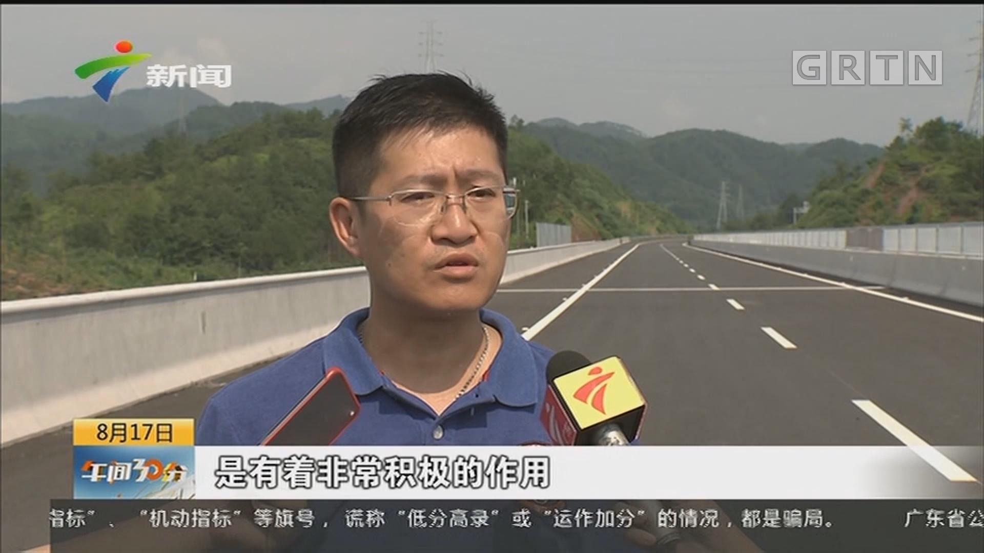 """梅平高速8月底开通 将构筑粤东""""铁三角""""高速路网"""