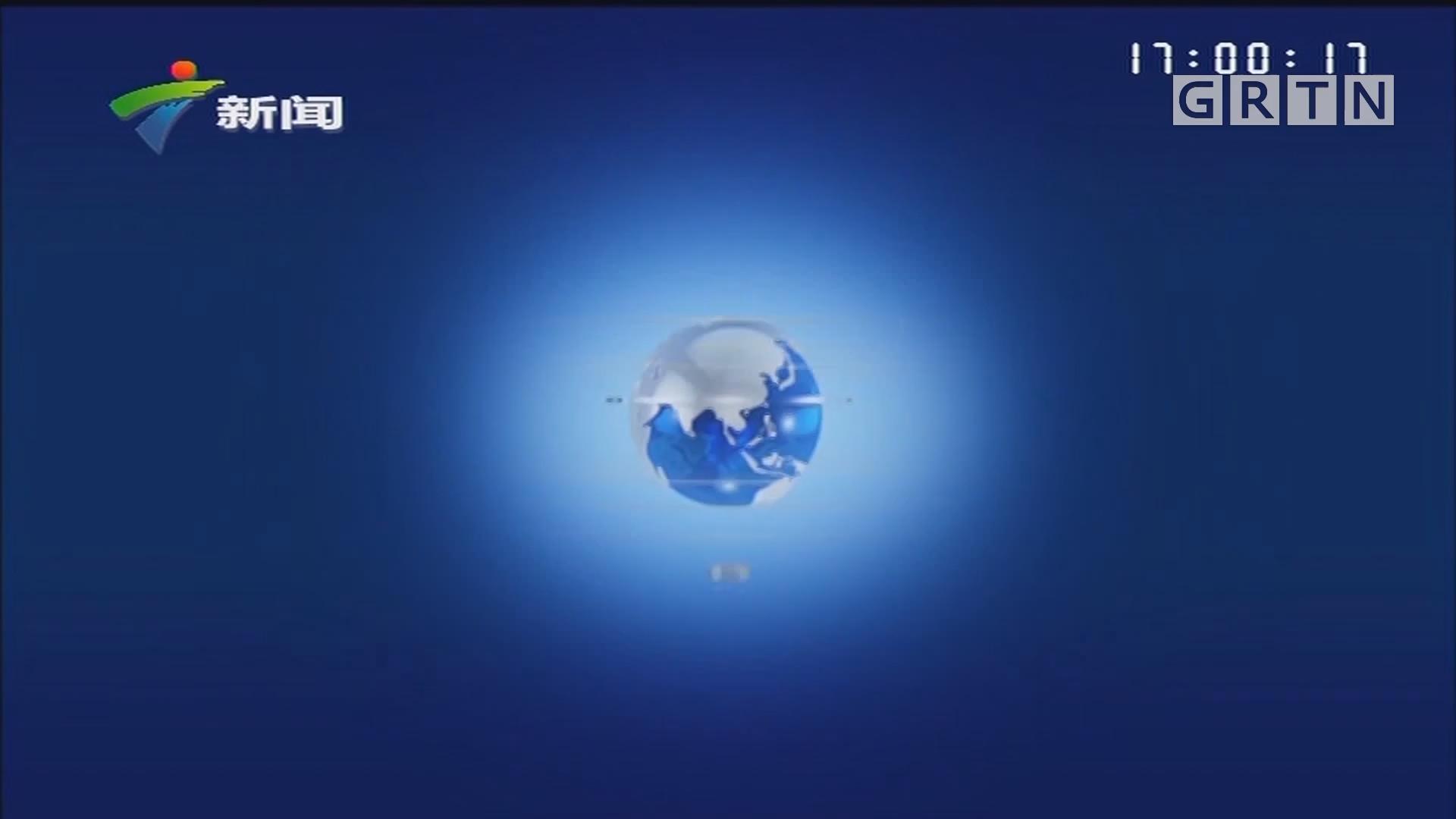 """[HD][2019-08-10]正点播报:超强台风""""利奇马""""于浙江温岭登陆"""