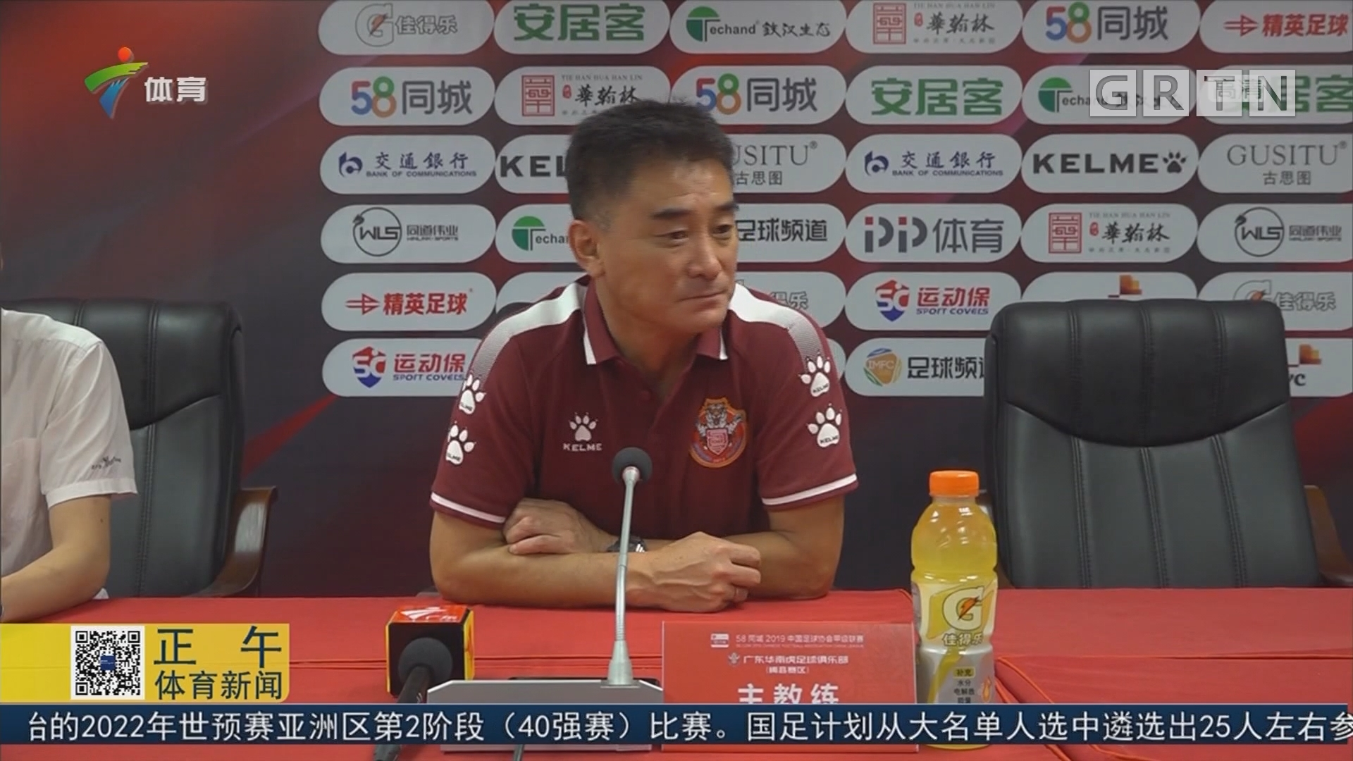 久违进球大战 广东华南虎惊险收获主场两连胜