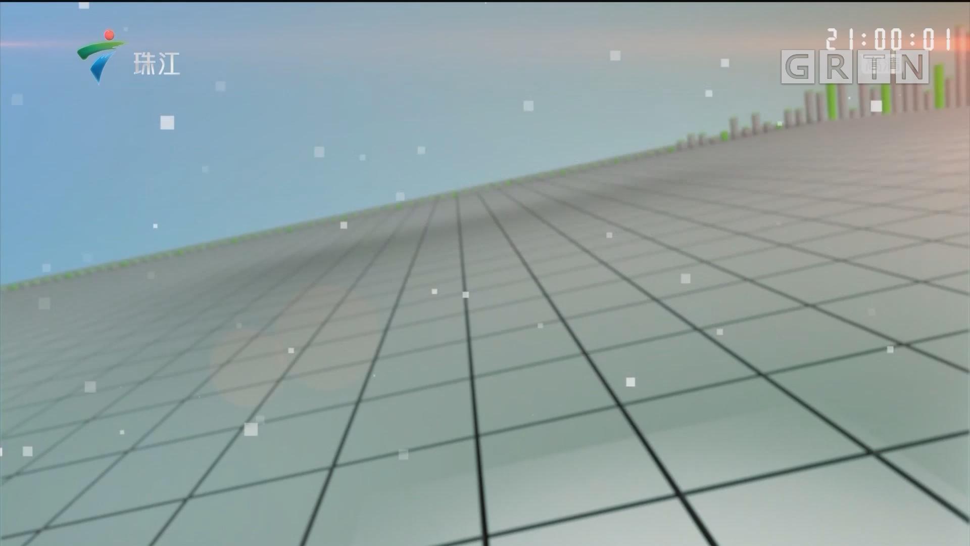 [HD][2019-08-03]今日关注:湛江:走廊没窗户 开发商要业主自装
