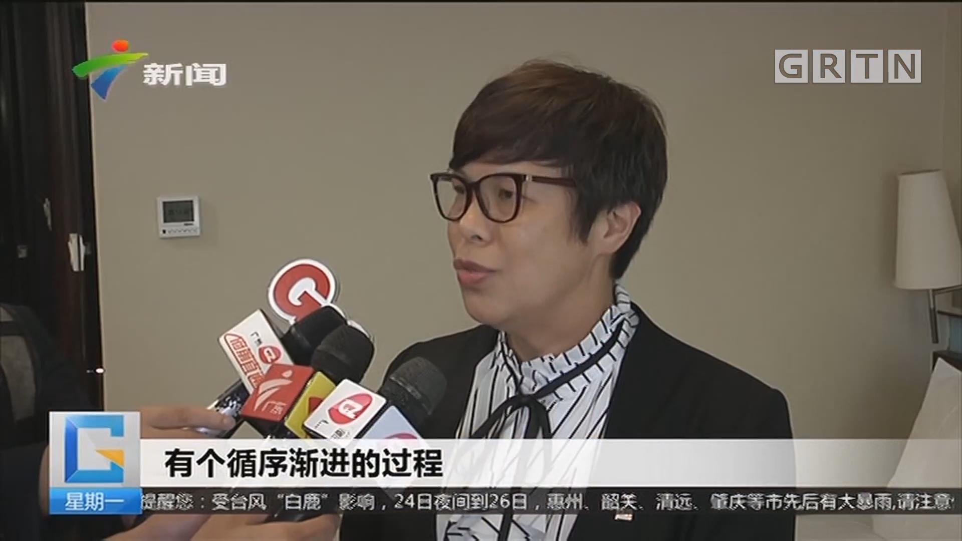 """广州:9月1日起 广州星级酒店不再提供""""六小件"""""""