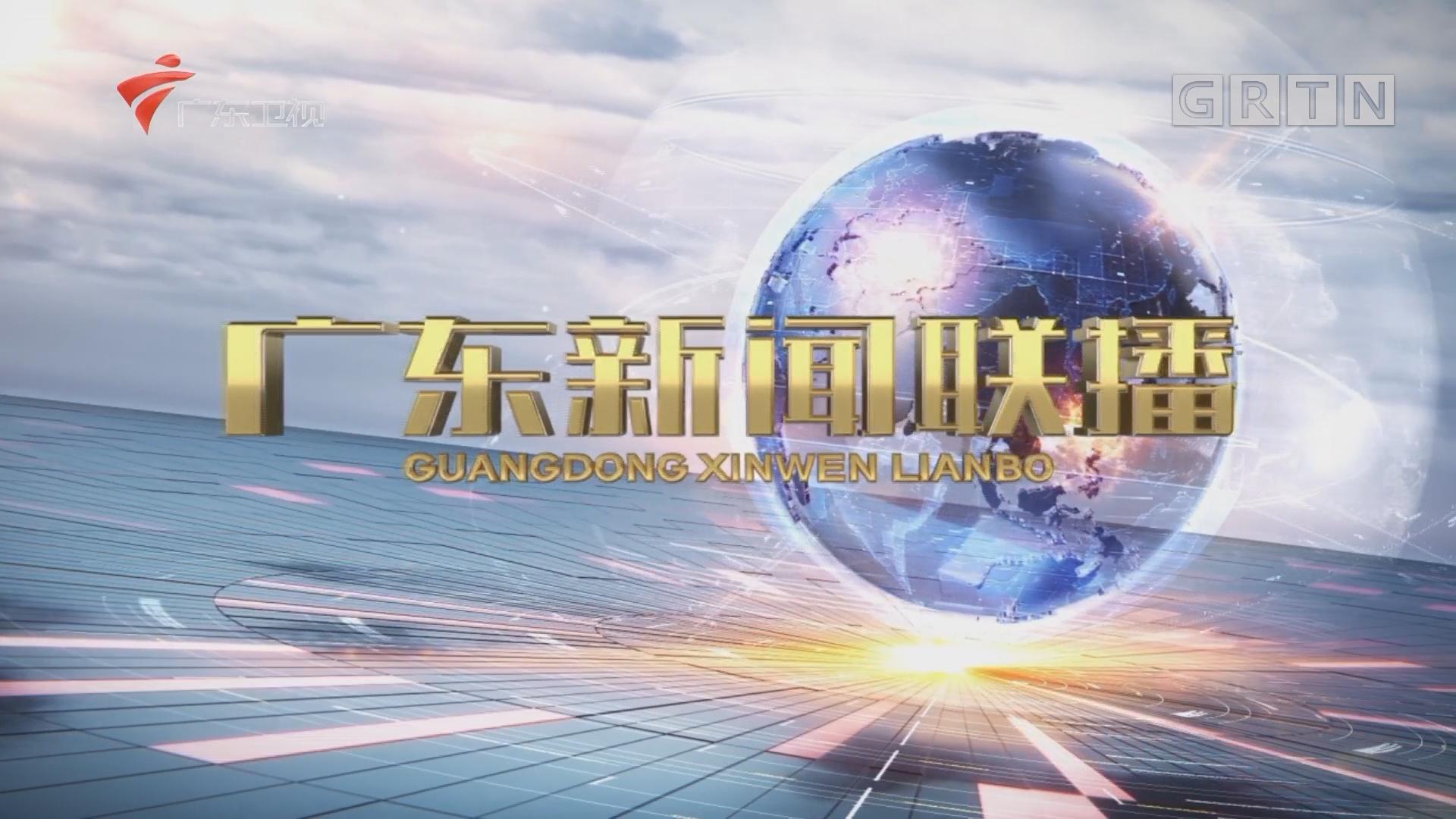 "[HD][2019-08-11]manbetx手机版 - 登陆新闻联播:manbetx手机版 - 登陆:""夜经济""引领新一轮消费升级"