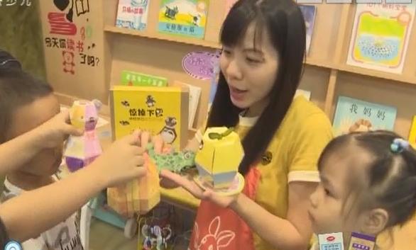 [2019-08-20]南方小记者:玩转纸玩具